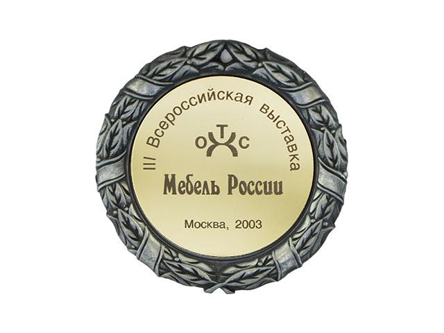 Живые диваны в Москве