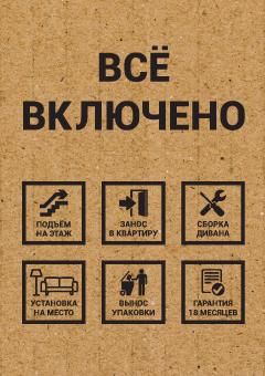 1448003027-Banner_Vsjo_vkljucheno_240kh3