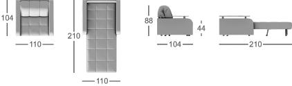 Габаритные размеры кресла-кровати MOON 044