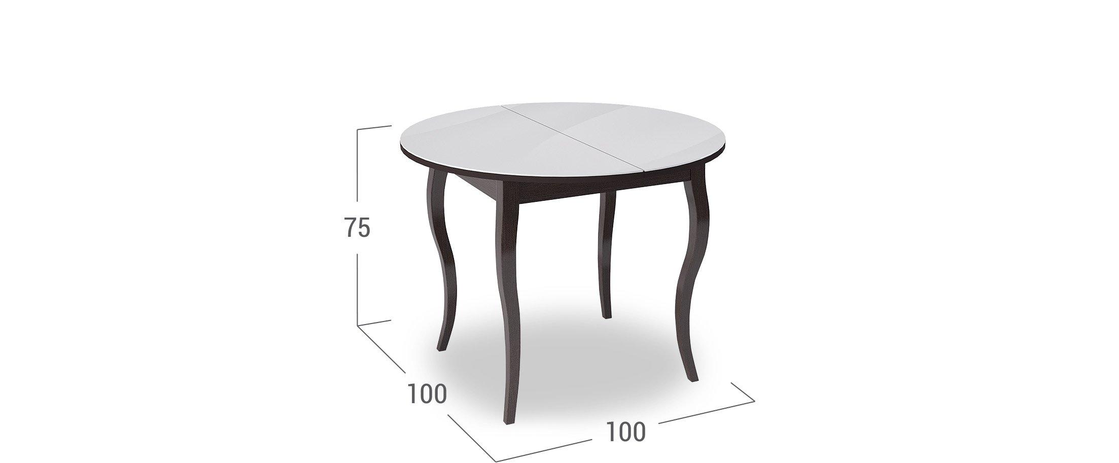 Купить Стол обеденный Kenner 1000C Модель 370, MOON TRADE