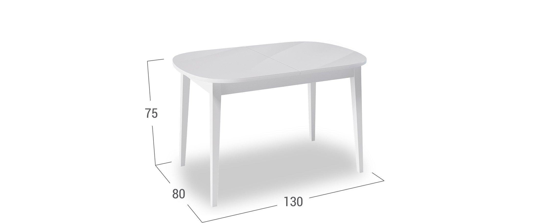 Купить Стол обеденный Kenner 1300M Модель 370, MOON TRADE