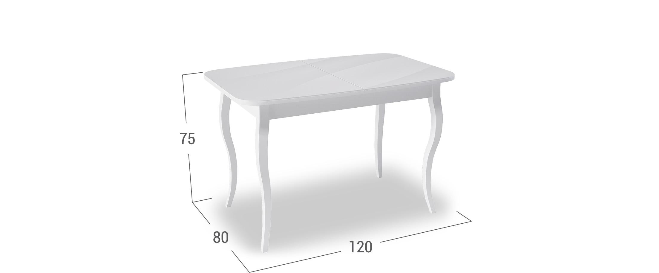 Купить Стол обеденный Kenner 1200C Модель 370, MOON TRADE