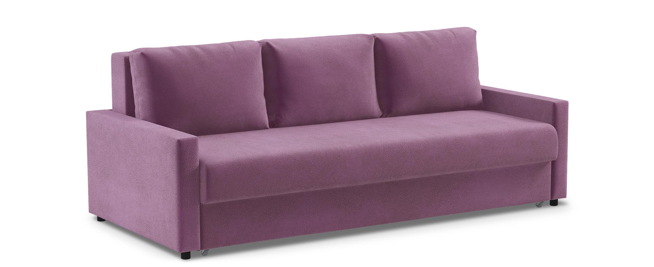 Диван прямой еврокнижка фиолетовый Дублин 132