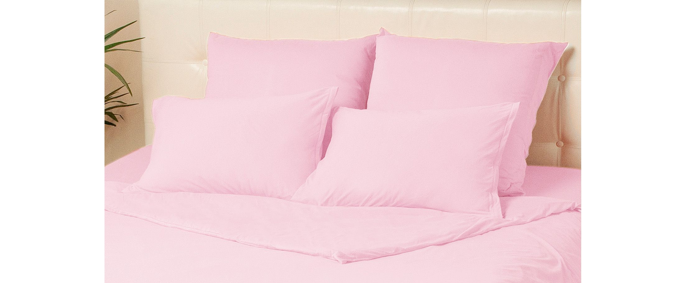 Комплект наволочек на молнии 50х70 розового цвета Violett Модель 4002Комплект наволочек на молнии 50х70 розового цвета Violett Модель 4002. Артикул К000704