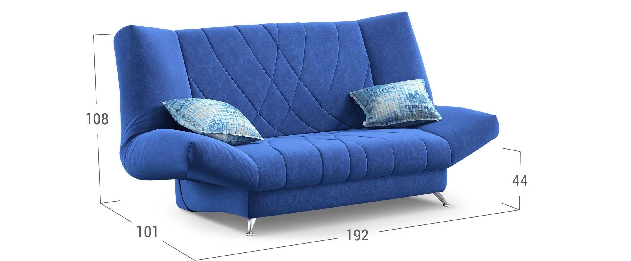 Прямой синий диван