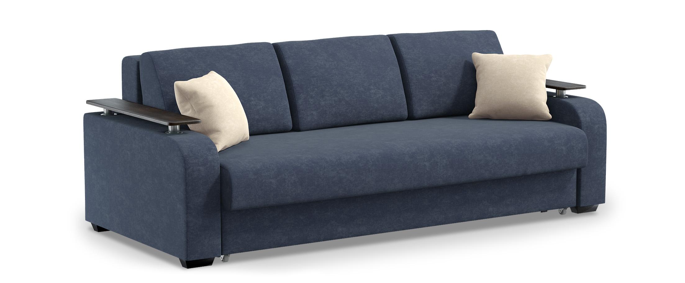 Диван прямой еврокнижка Марракеш 044Гостевой вариант и полноценное спальное место. Размеры 237х108х88 см. Купить синий диван еврокнижка в интернет-магазине MOON-TRADE.RU<br>