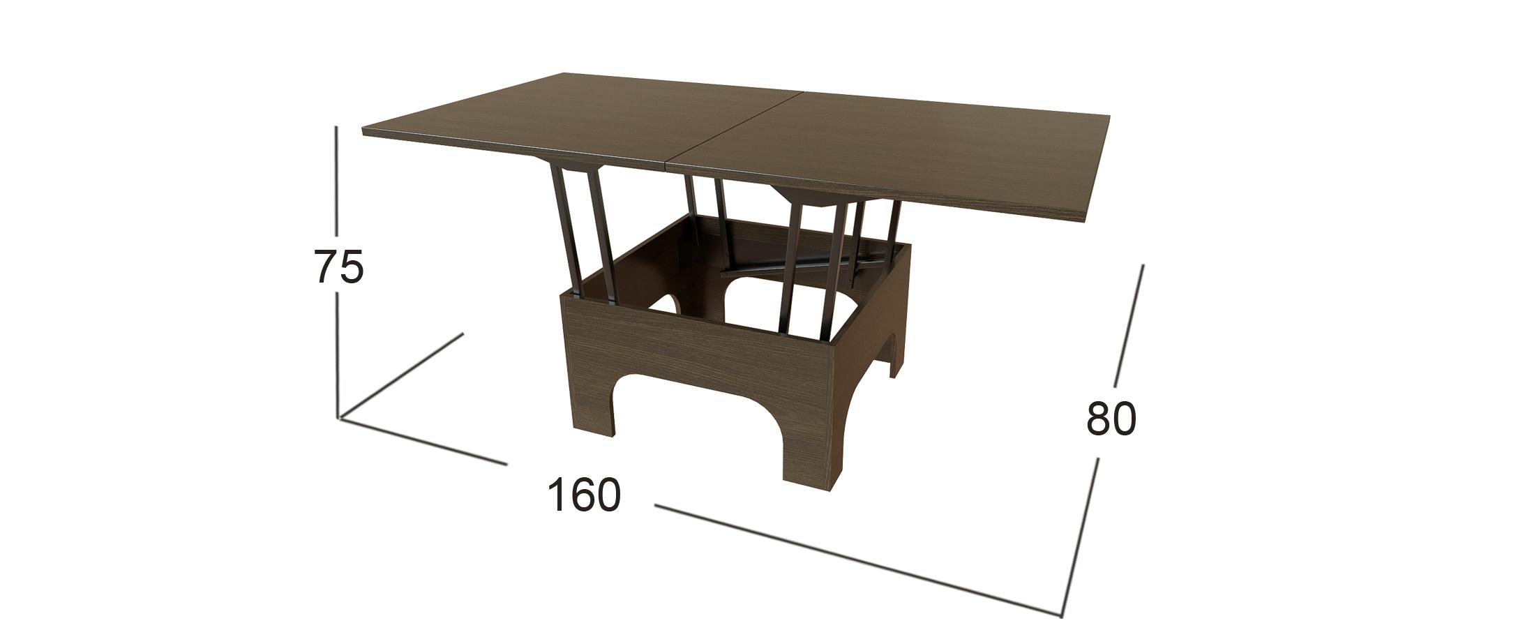 Стол-трансформер Модель 338