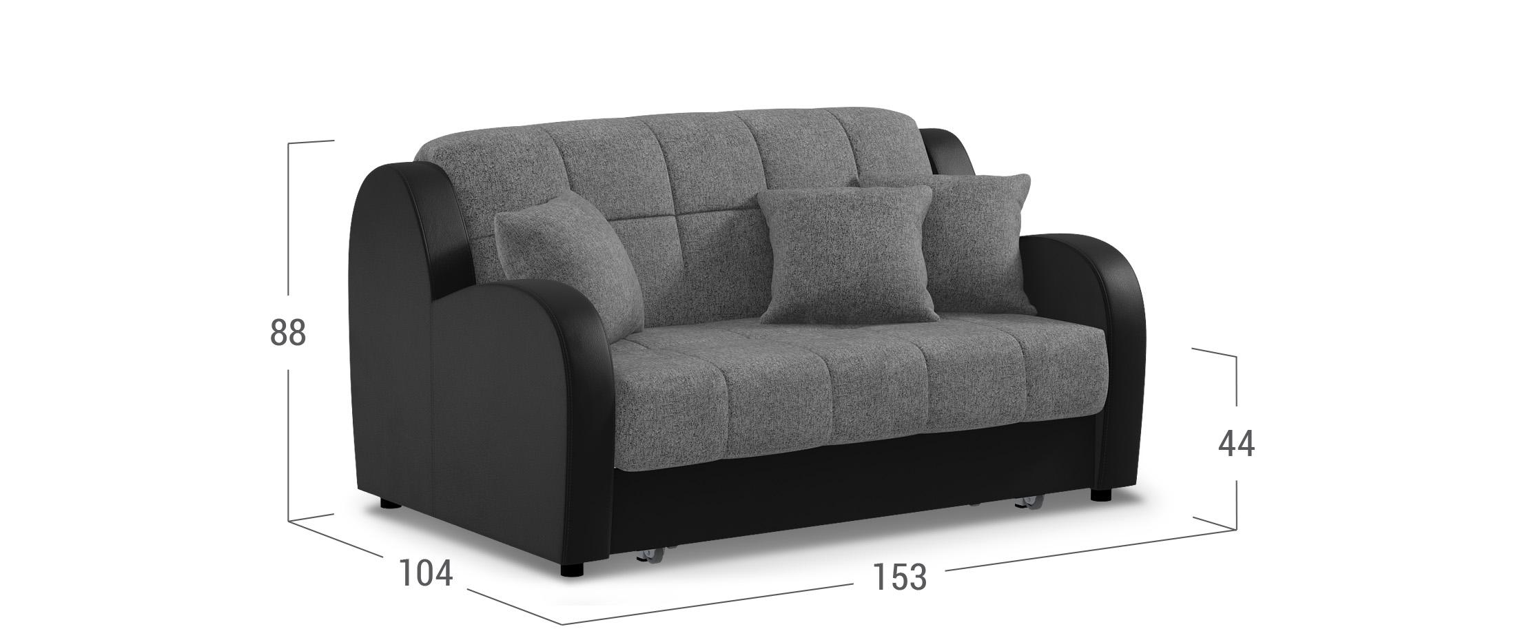 Распродажа диванов
