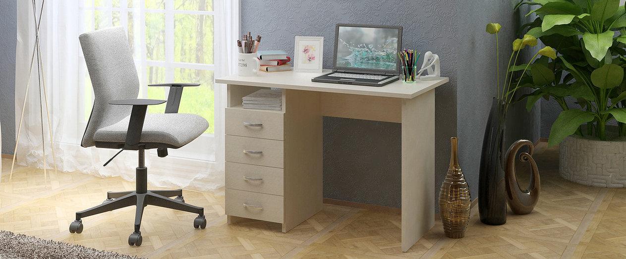 Стол Милан Модель 831стол Тандем смог удачно гармонировать с мебелью, которая уже есть или которую Вы еще только выбираете.<br>