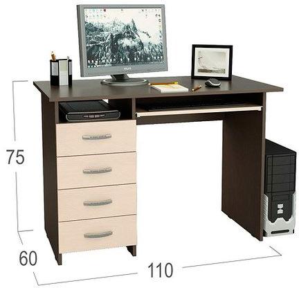 Стол компьютерный Милан 3 Модель 832Компьютерный стол «Милан-3» оснащен специальной выдвижной полкой для клавиатуры, а 4 вместительных ящика на роликовых направляющих позволят аккуратно хранить принадлежности, необходимые для работы или учебы. Небольшие габариты стола подойдут для самых мин<br><br>Ширина см: 110<br>Глубина см: 60<br>Высота см: 75<br>Тип направляющих: Роликовые<br>Цвет корпуса: Венге<br>Цвет столешницы: Венге<br>Цвет фасада: Дуб молочный<br>Материал фасада: ЛДСП<br>Материал столешницы: ЛДСП<br>Материал корпуса: ЛДСП