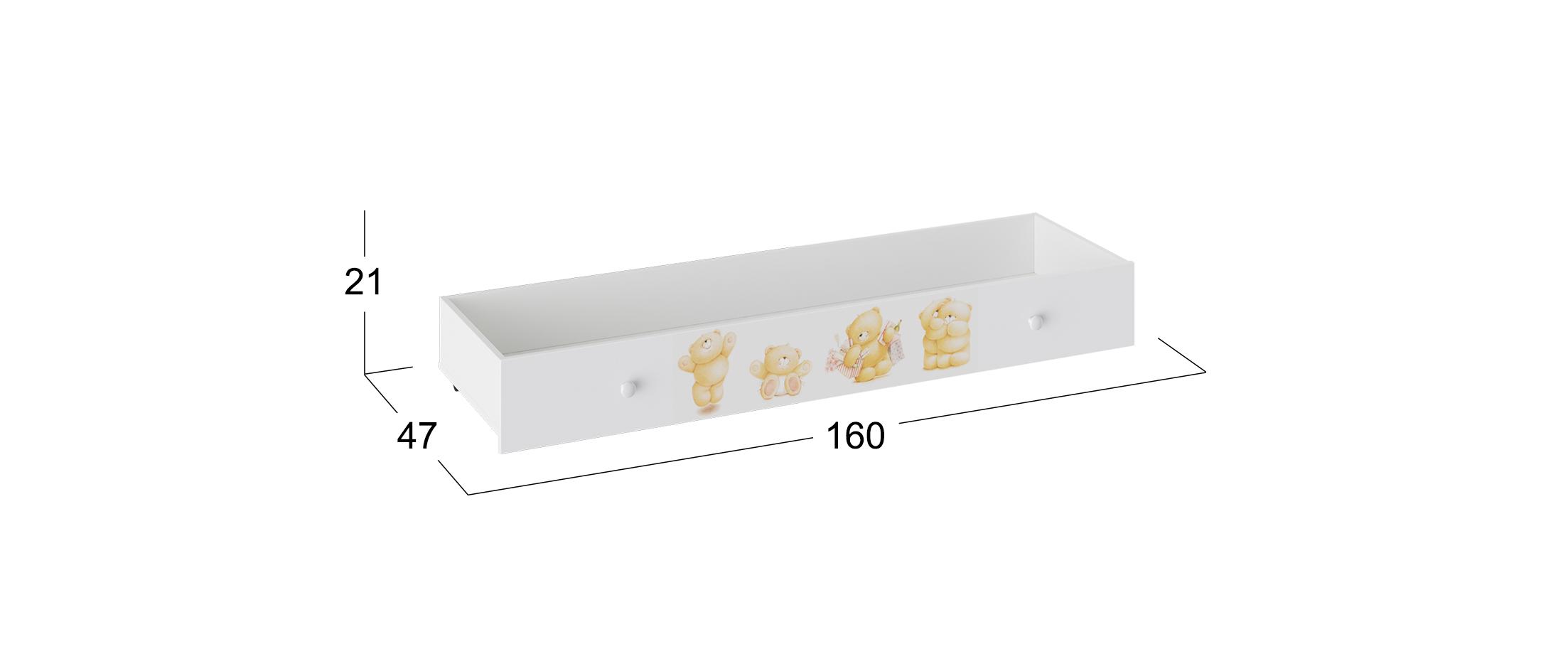 Ящик к кровати Тедди модель 931Купить набор уютной и комфортной детской мебели в интернет магазине MOON TRADE. Спальное место 80х160 см. Быстрая доставка, вынос упаковки, гарантия! Выгодная покупка!<br><br>Ширина см: 160<br>Глубина см: 47<br>Высота см: 21<br>Цвет: Белый