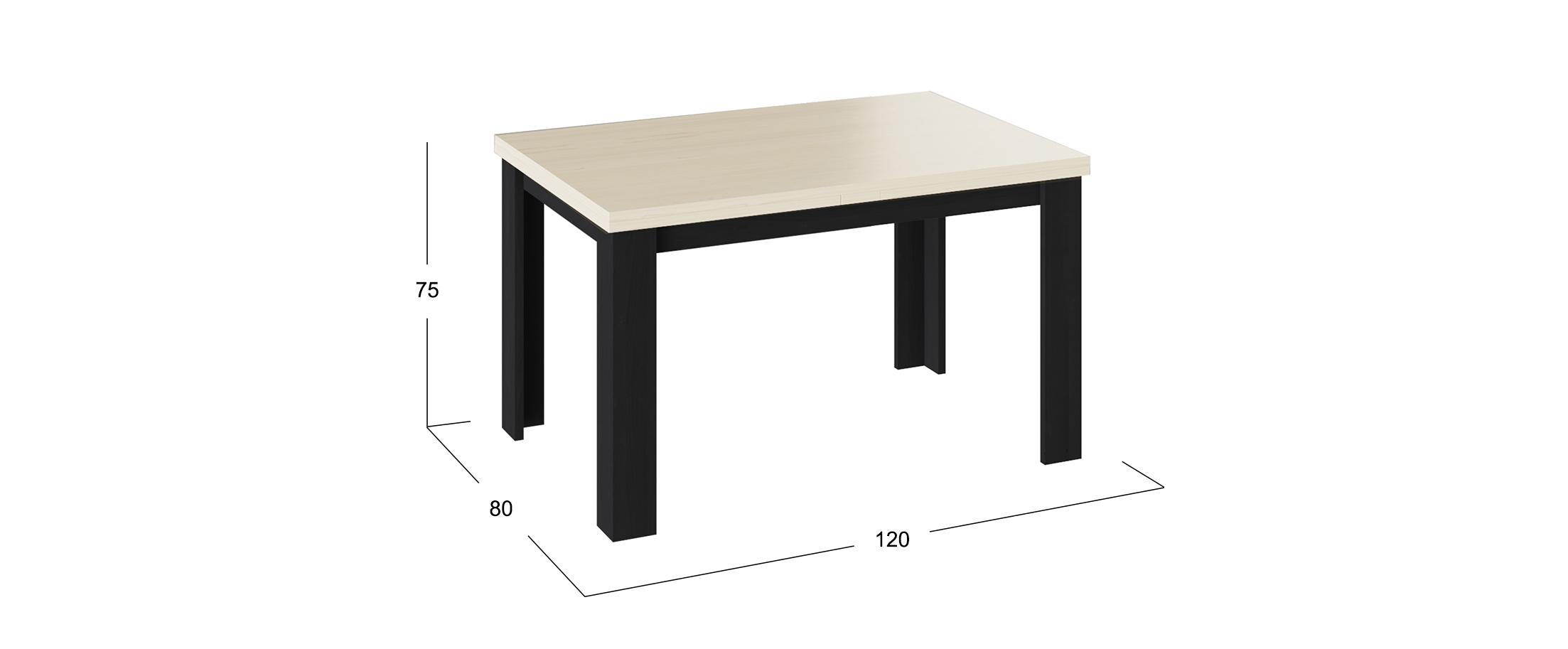Стол обеденный Хьюстон тип 2