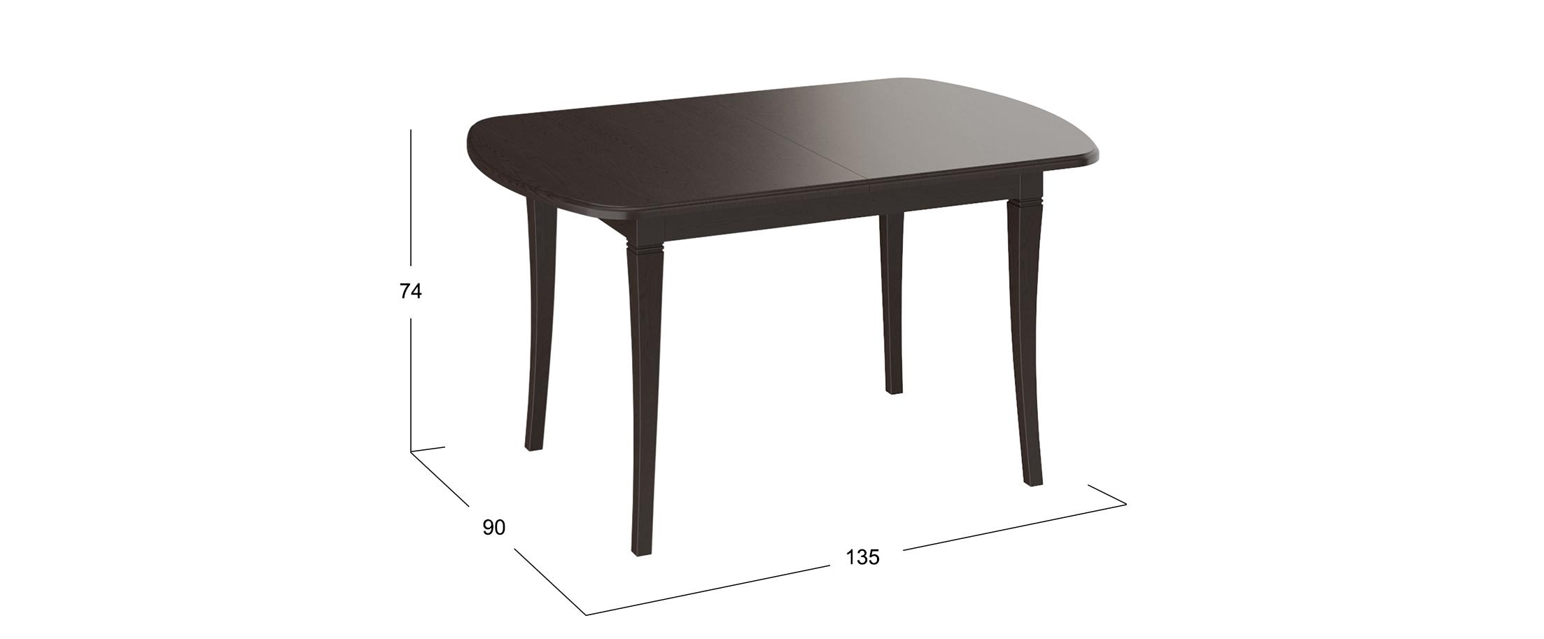 Стол обеденный Альт 135*90 Темный орех
