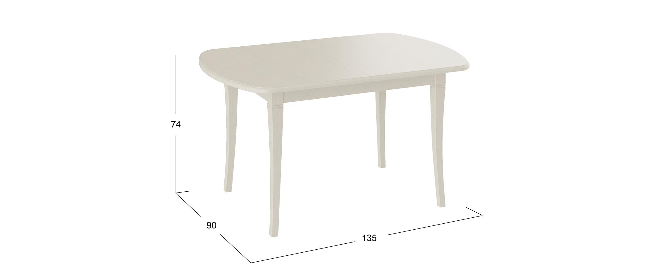 Стол обеденный Альт 135*90 Слоновая кость