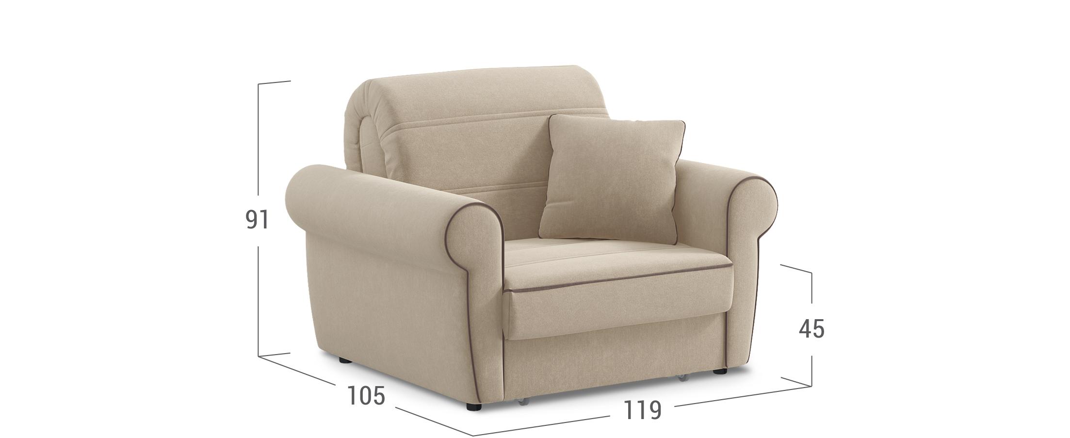Кресло раскладное Гамбург 123Купить бежевое кресло-кровать Гамбург 123. Доставка от 1 дня. Подъём, сборка, вынос упаковки. Гарантия 18 месяцев. Интернет-магазин мебели MOON-TRADE.RU<br><br>Ширина спального места см: 80<br>Длина спального места см: 200<br>Ширина см: 119<br>Глубина см: 105<br>Высота см: 91<br>Глубина посадочного места см: 60<br>Высота спального места см: 45<br>Основание: Берёзовые латы, Пружинные змейки<br>Механизм: Аккордеон<br>Жёсткость: Средняя<br>Бельевой короб: Нет<br>Чехол: Съёмный<br>Код ткани: 74-1<br>Цвет: Бежевый<br>Материал: Велюр<br>Мягкий настил: ППУ<br>Каркас: Металлокаркас<br>Модель: Гамбург