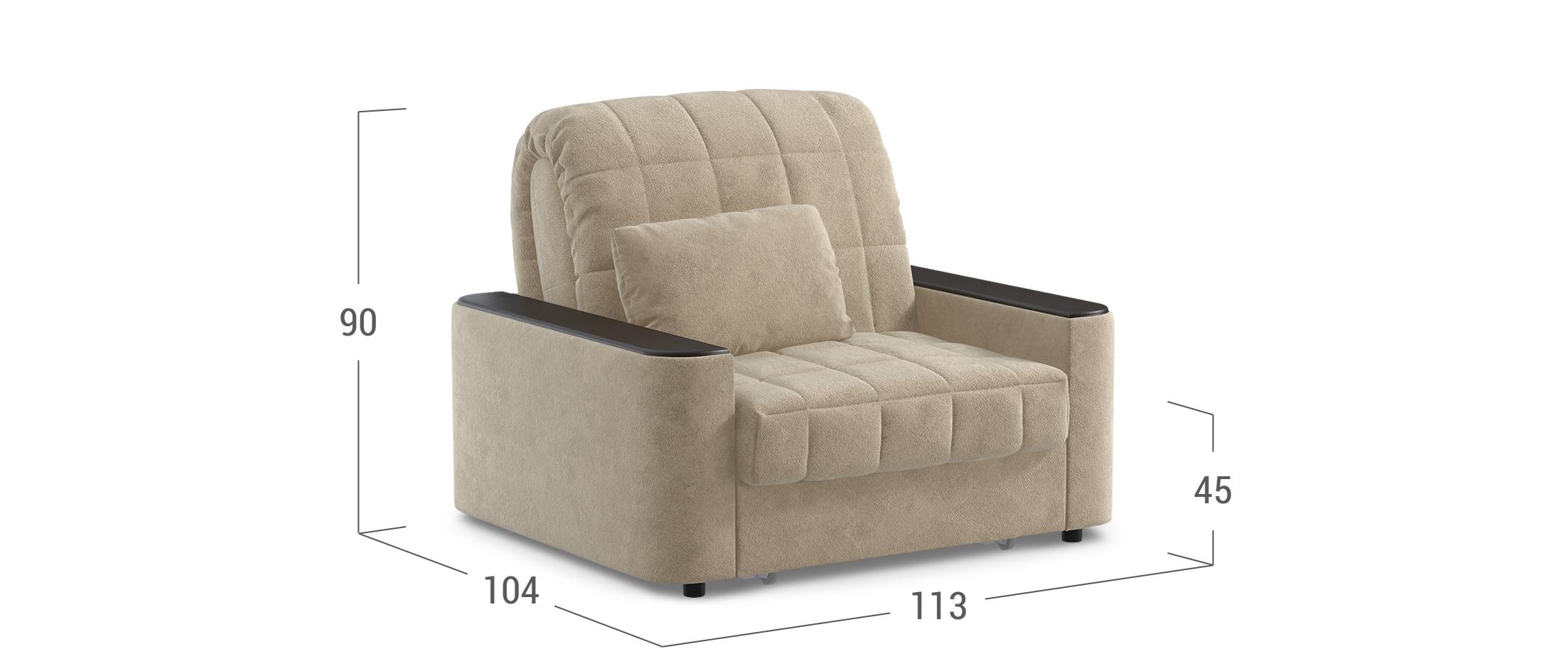 Кресло-кровать Даллас 018