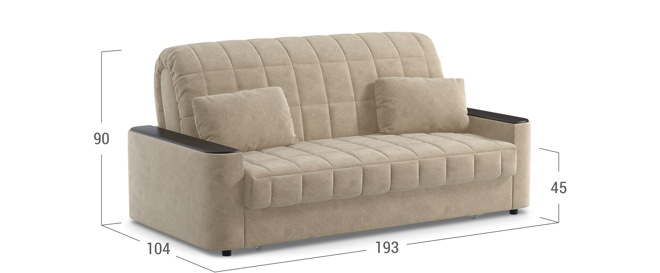 диван-кровать MOON-TRADE
