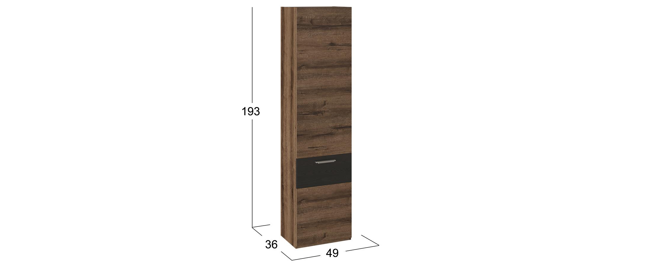 Шкаф для одежды Инфинити