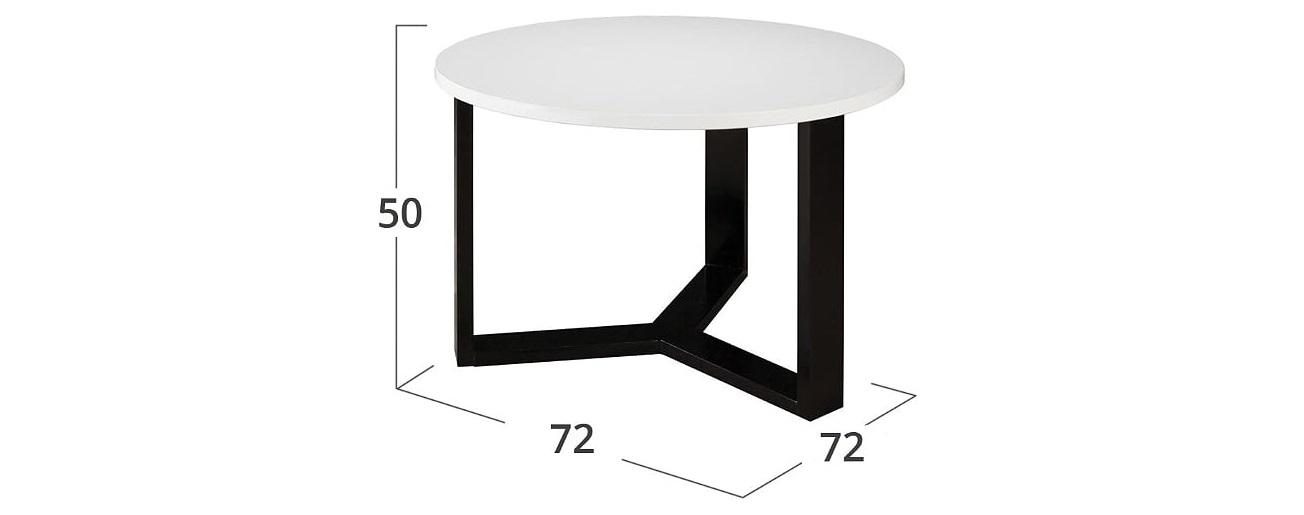Журнальный стол Стайл Модель 579