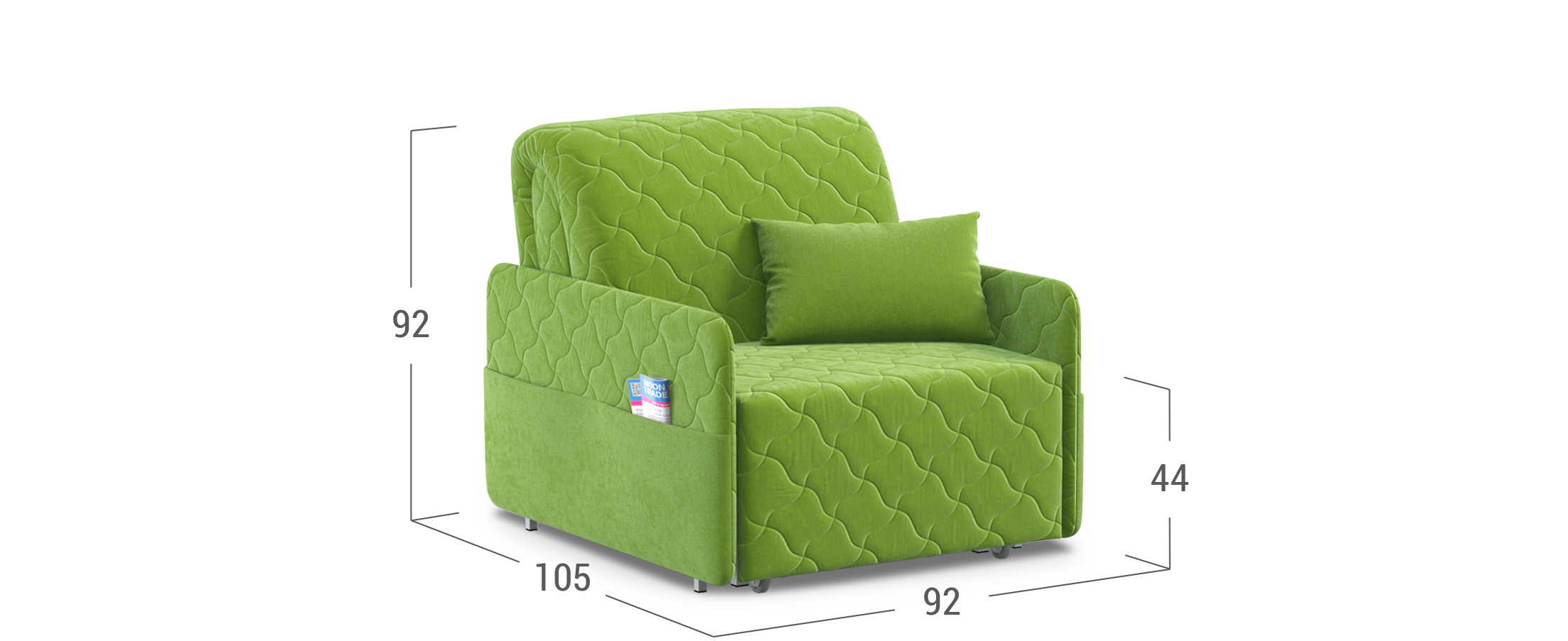 Кресло-кровать Страйк 119