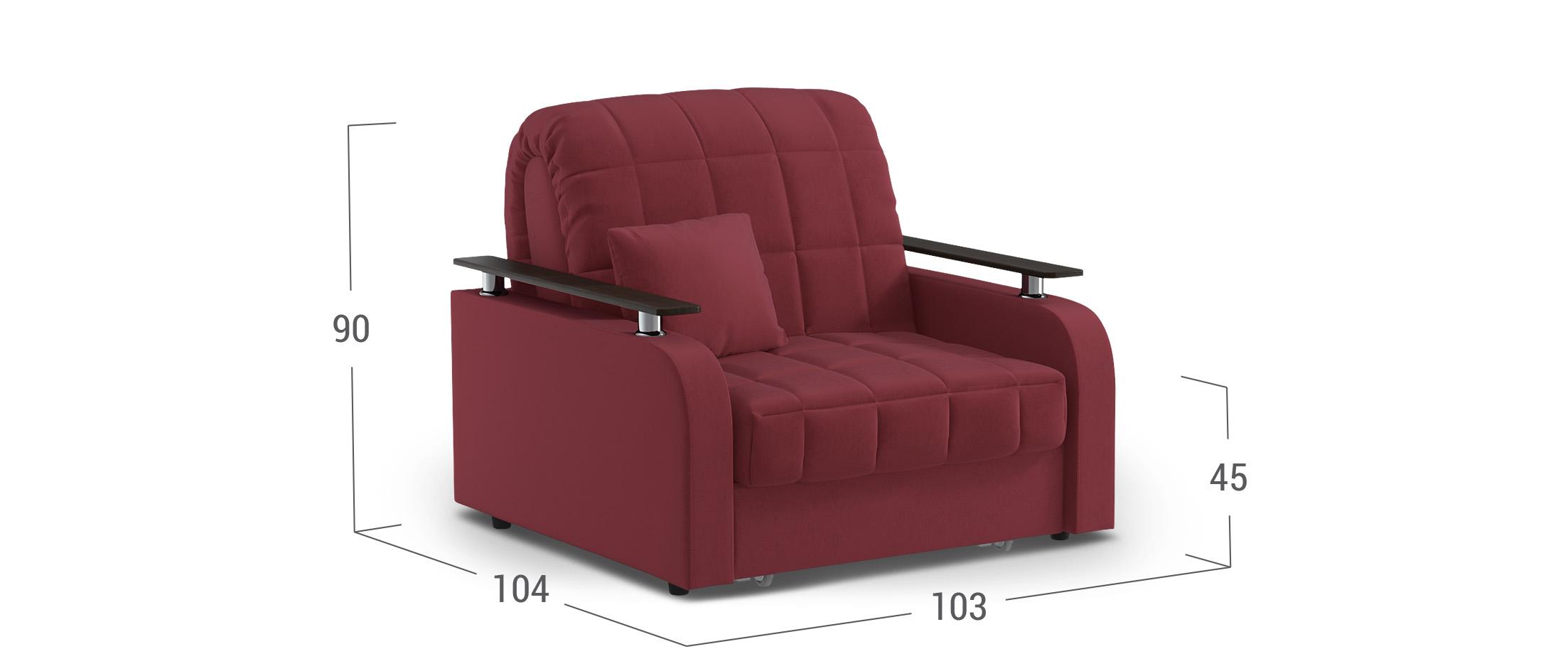 Кресло-кровать Карина 044