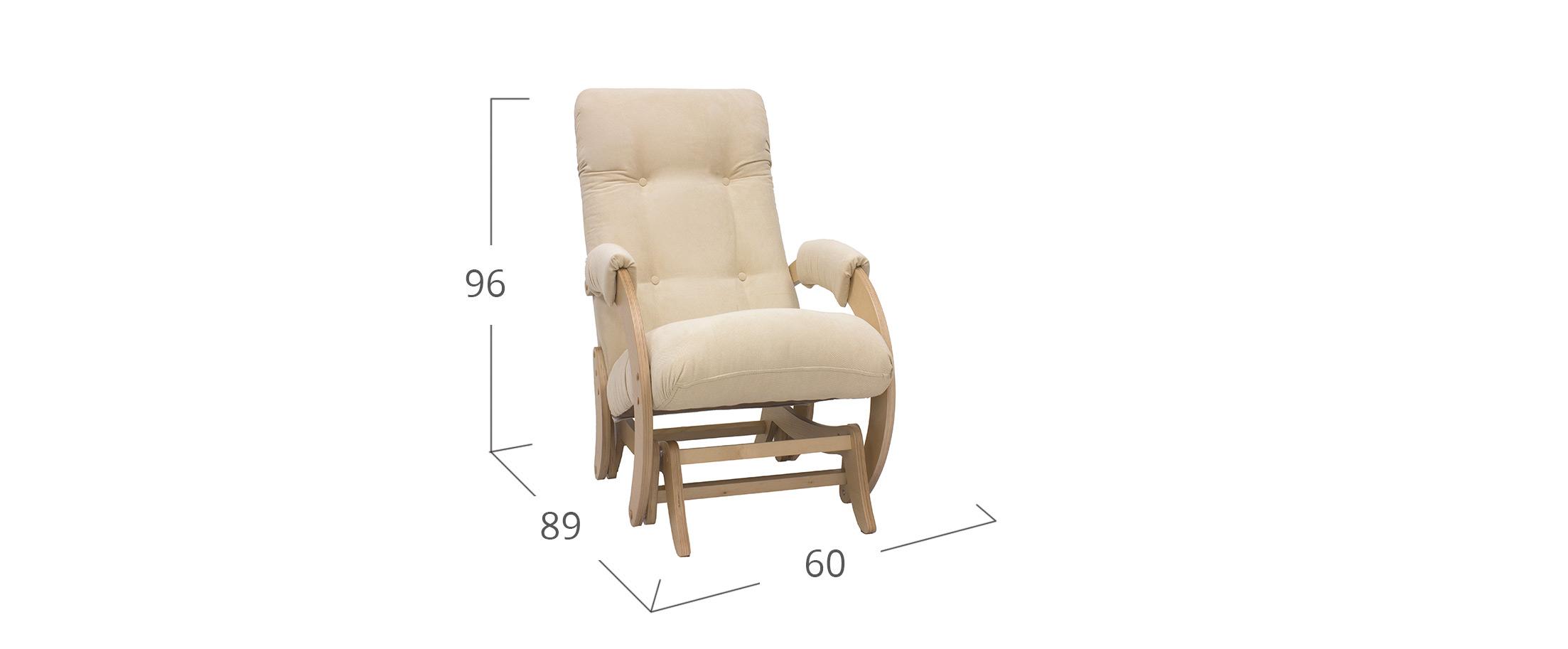 Кресло-гляйдер 68 Verona Vanilla Natural