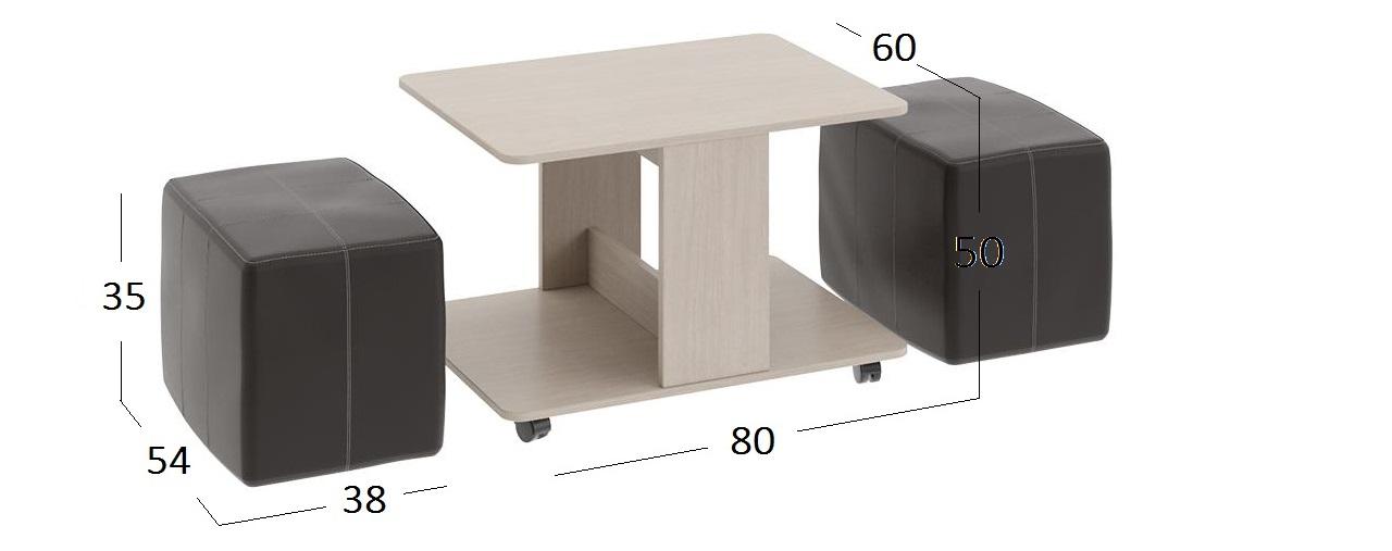 Стол с пуфами Капри Модель 920. Конструкция и габариты пуфов и стола продумана таким образом, что пуфы по необходимости легко убираются в ниши между основанием и столешницей, визуально образуя единую модель в контрастном и очень модном сочетании фактур и цветов.