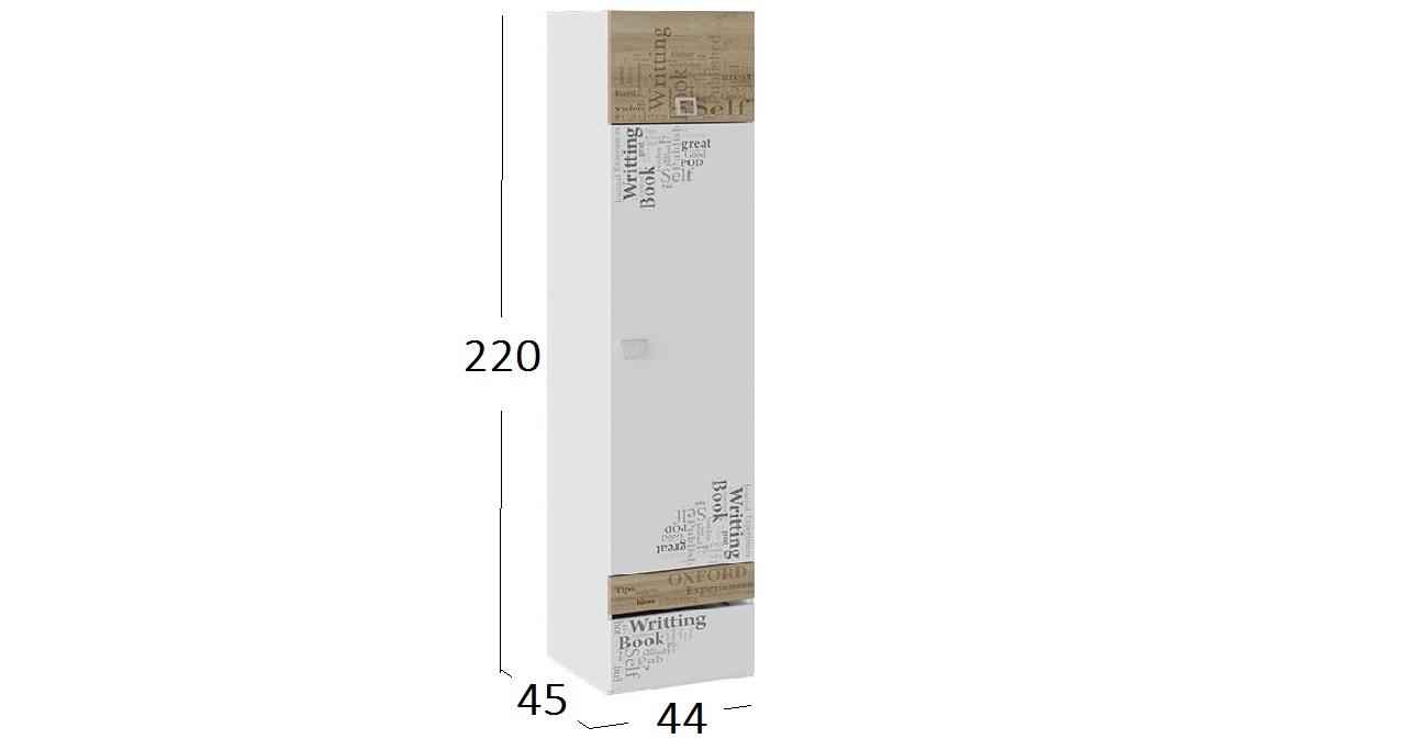 Шкаф для белья Оксфорд Модель 934
