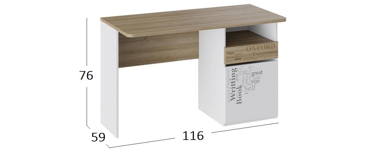 Письменный стол Оксфорд Модель 934