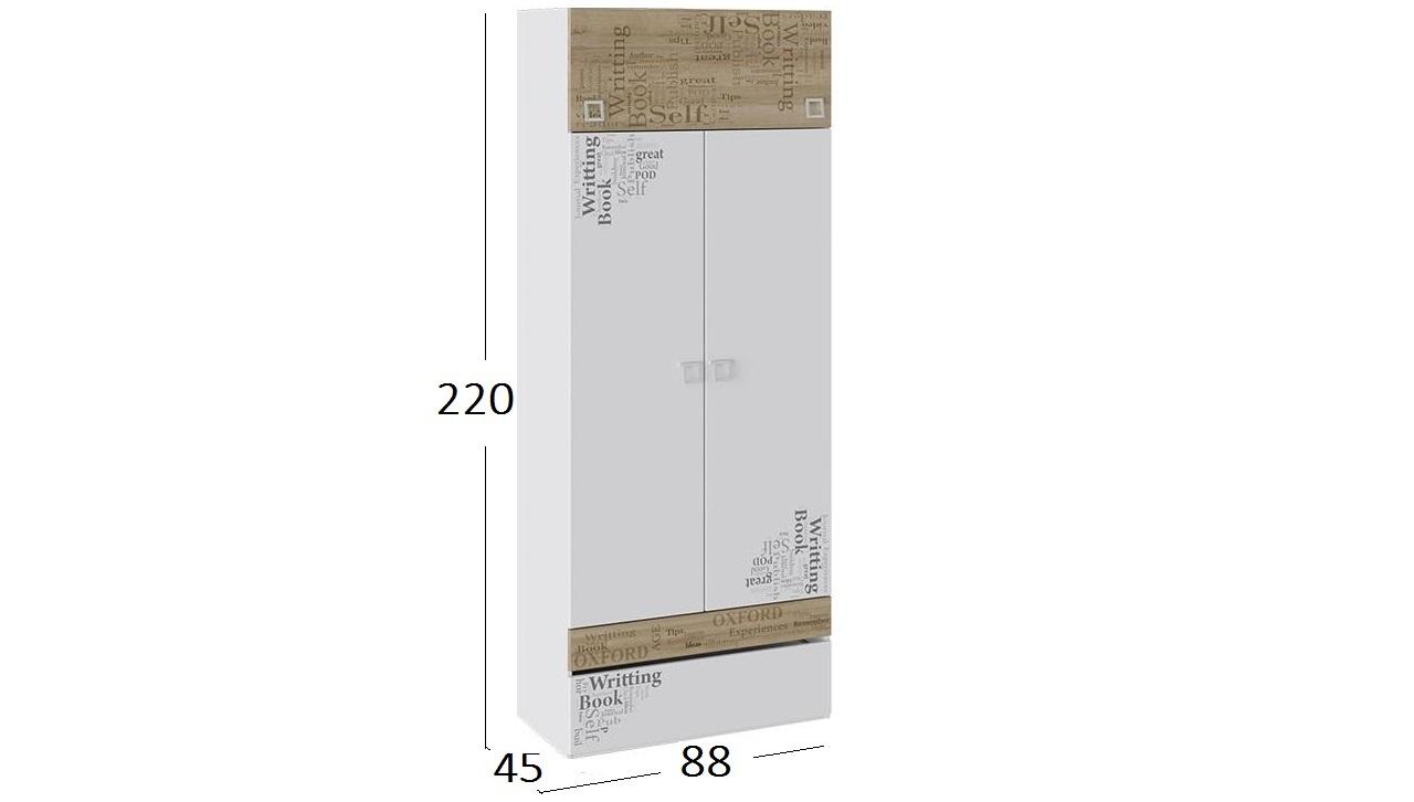 Шкаф 2 двери Оксфорд Модель 934