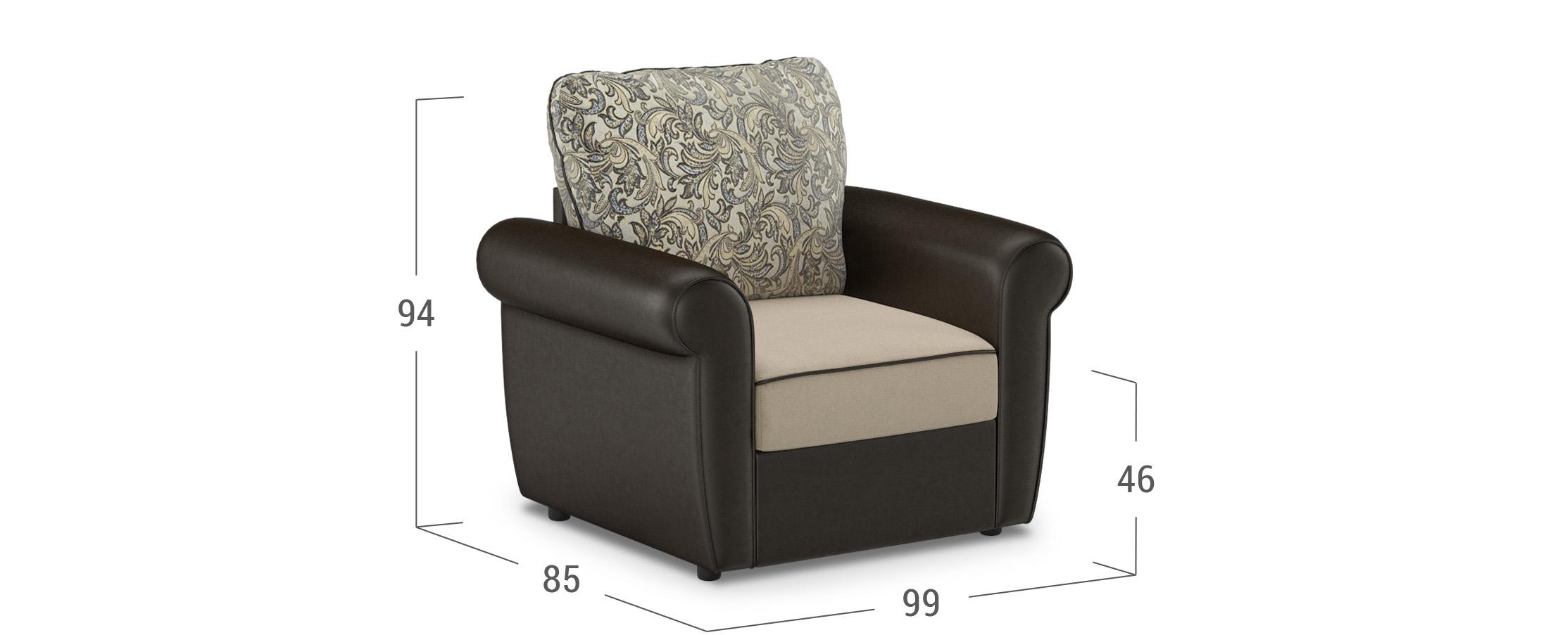 Кресло тканевое Гамбург 123