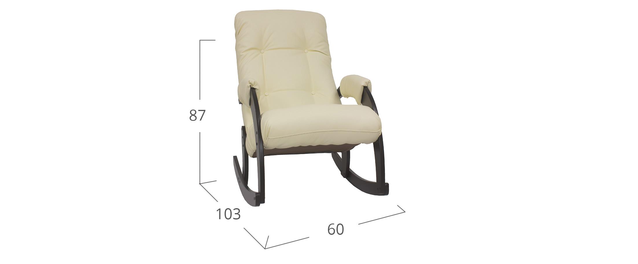 Кресло-качалка 67 Polaris Beige Венге Модель 364