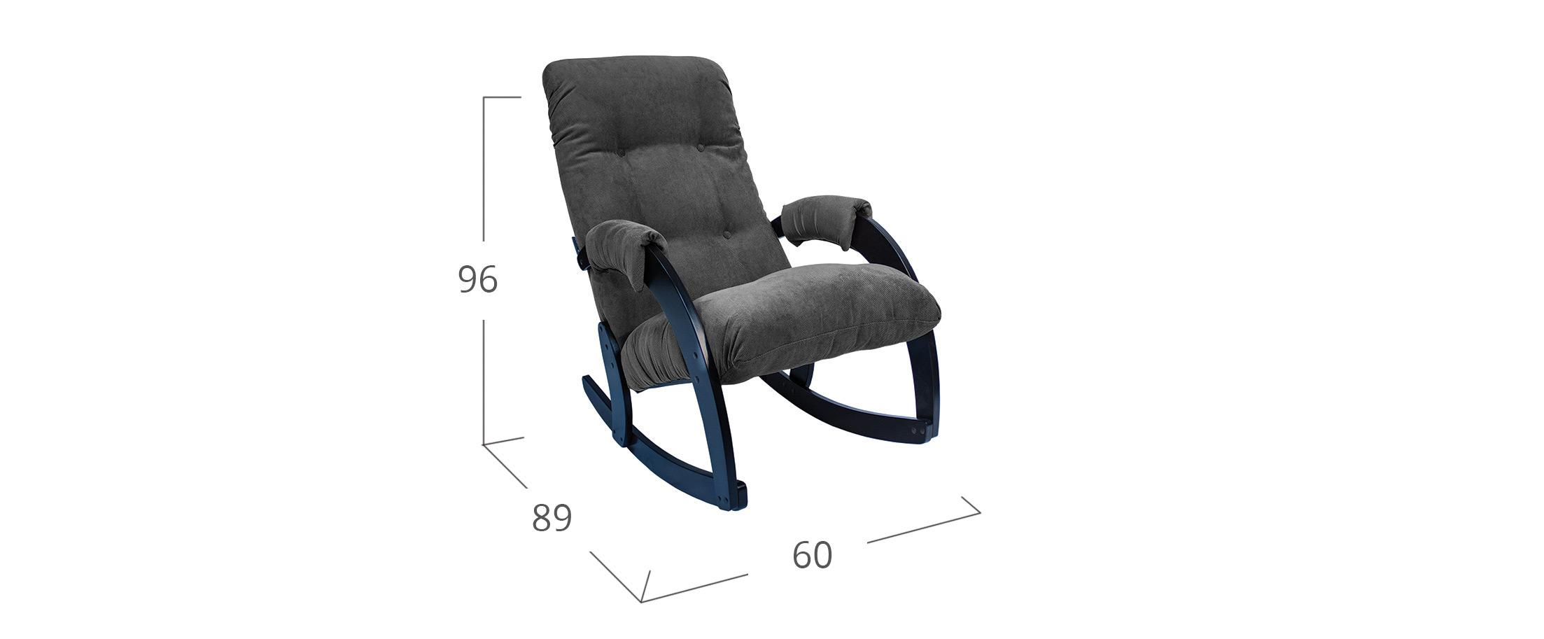 Кресло-качалка 67 Verona Antrazite grey Венге Модель 364