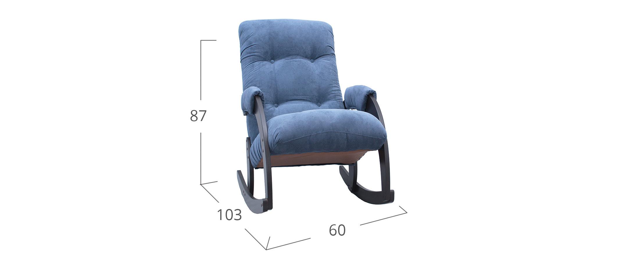 Кресло-качалка 67 Verona Denim blue Венге Модель 364