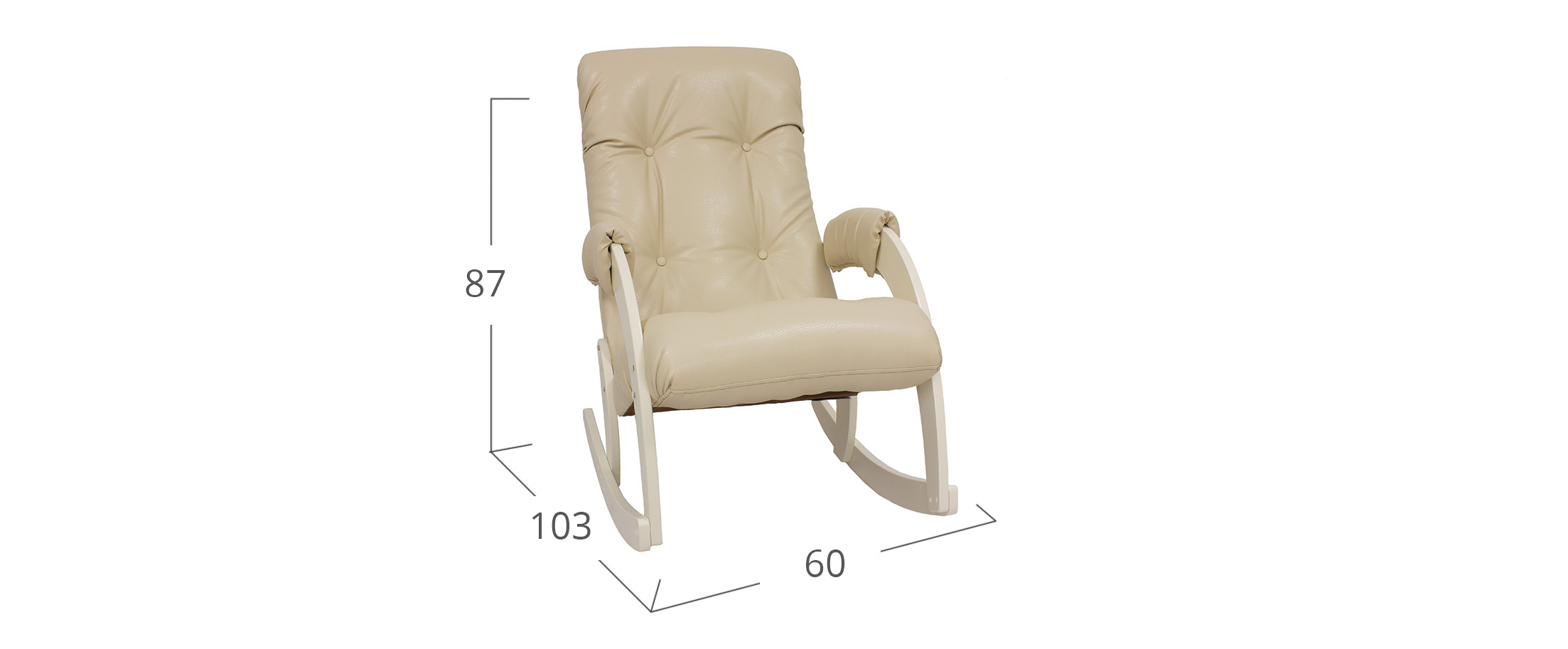 Кресло-качалка 67 Polaris Beige, дуб шампань Модель 364