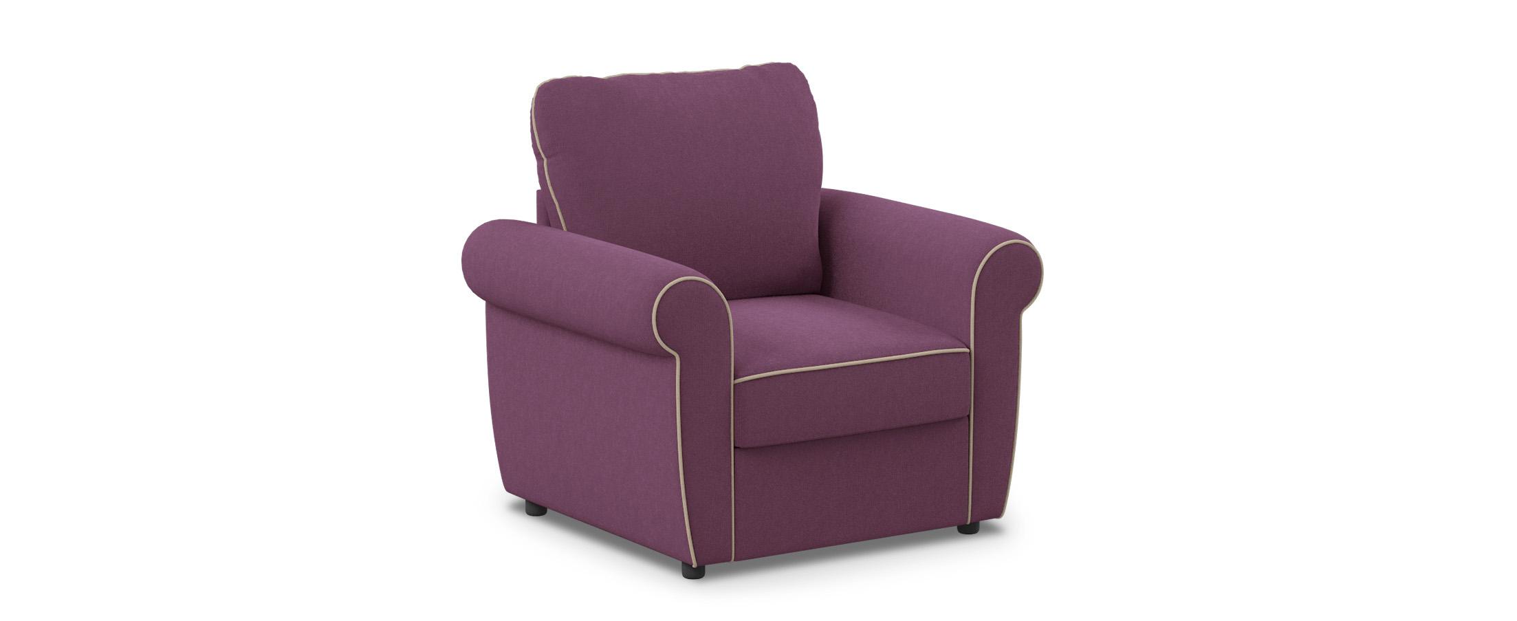 Кресло тканевое Гамбург 123Купить фиолетовое кресло Гамбург 123. Доставка от 1 дня. Подъём, сборка, вынос упаковки. Гарантия 18 месяцев. Интернет-магазин мебели MOON-TRADE.RU.
