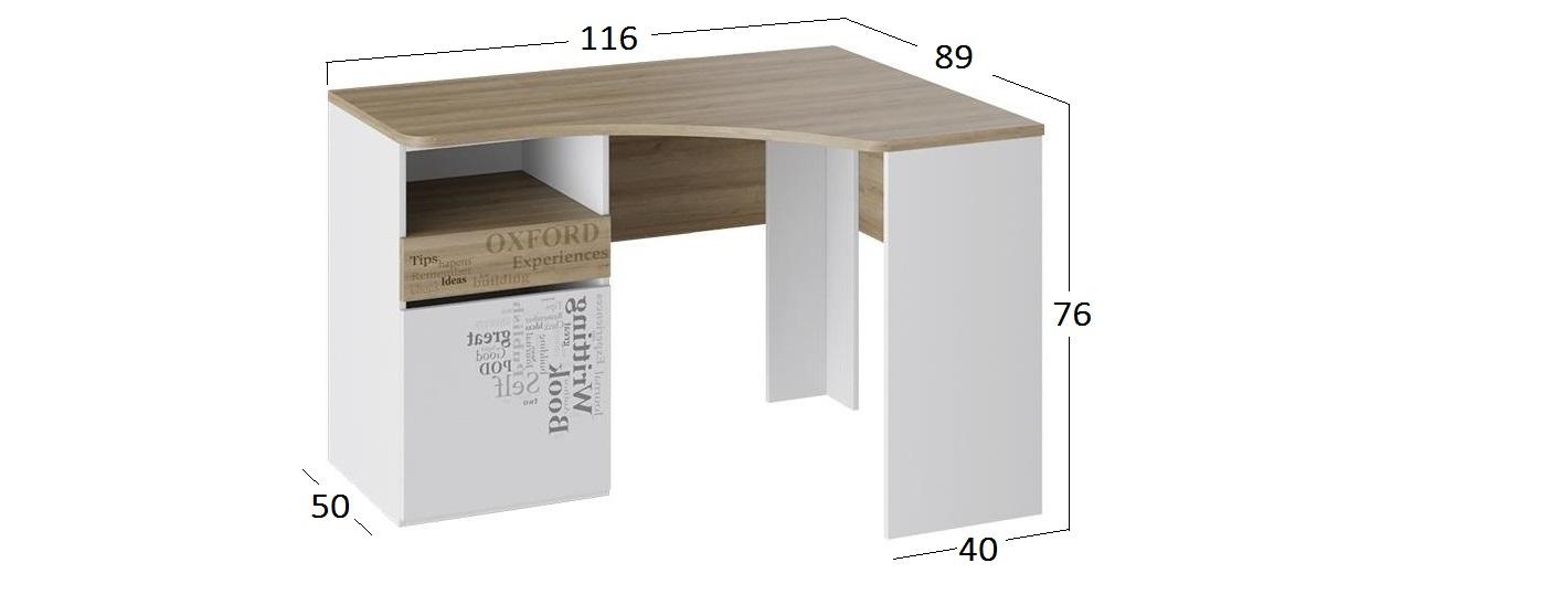 Стол угловой Оксфорд Модель 934
