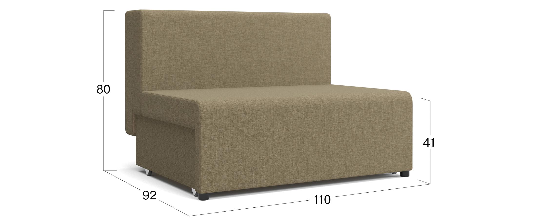 Диван прямой еврокнижка Умка 717Гостевой вариант и полноценное спальное место. Размеры 110х92х80 см. Купить бежевый диван еврокнижка в интернет-магазине MOON TRADE.