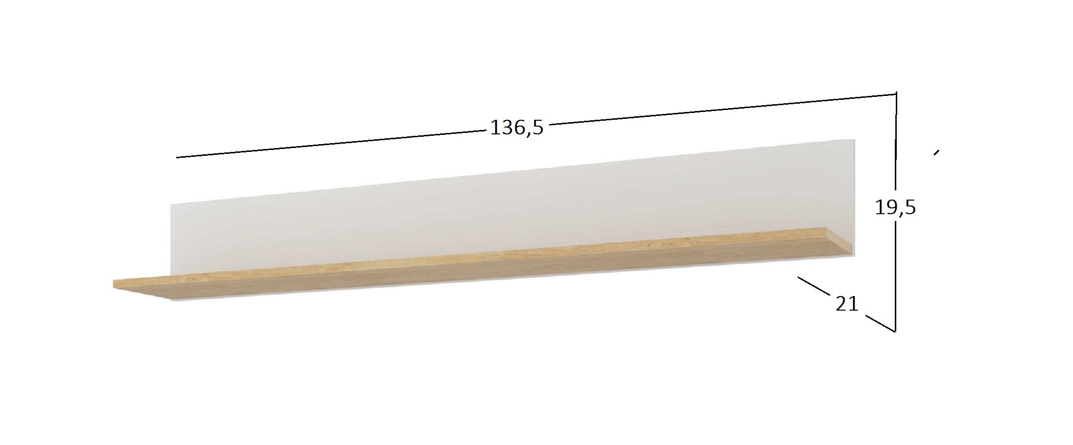 Полка навесная Катания Модель 293