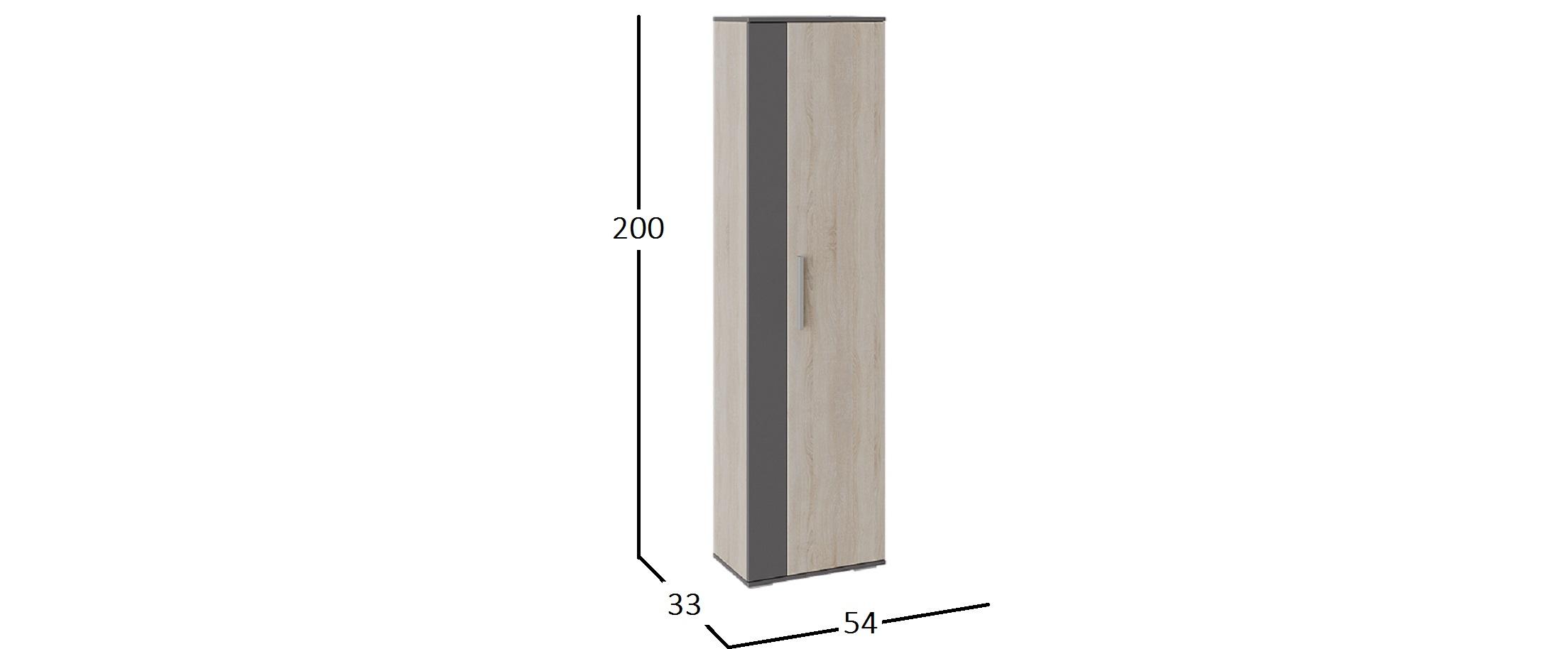 Шкаф Нуар (Фон серый/Дуб сонома) Модель 927