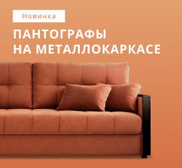 Москва магазины мебели распродажи мтс cash back тариф