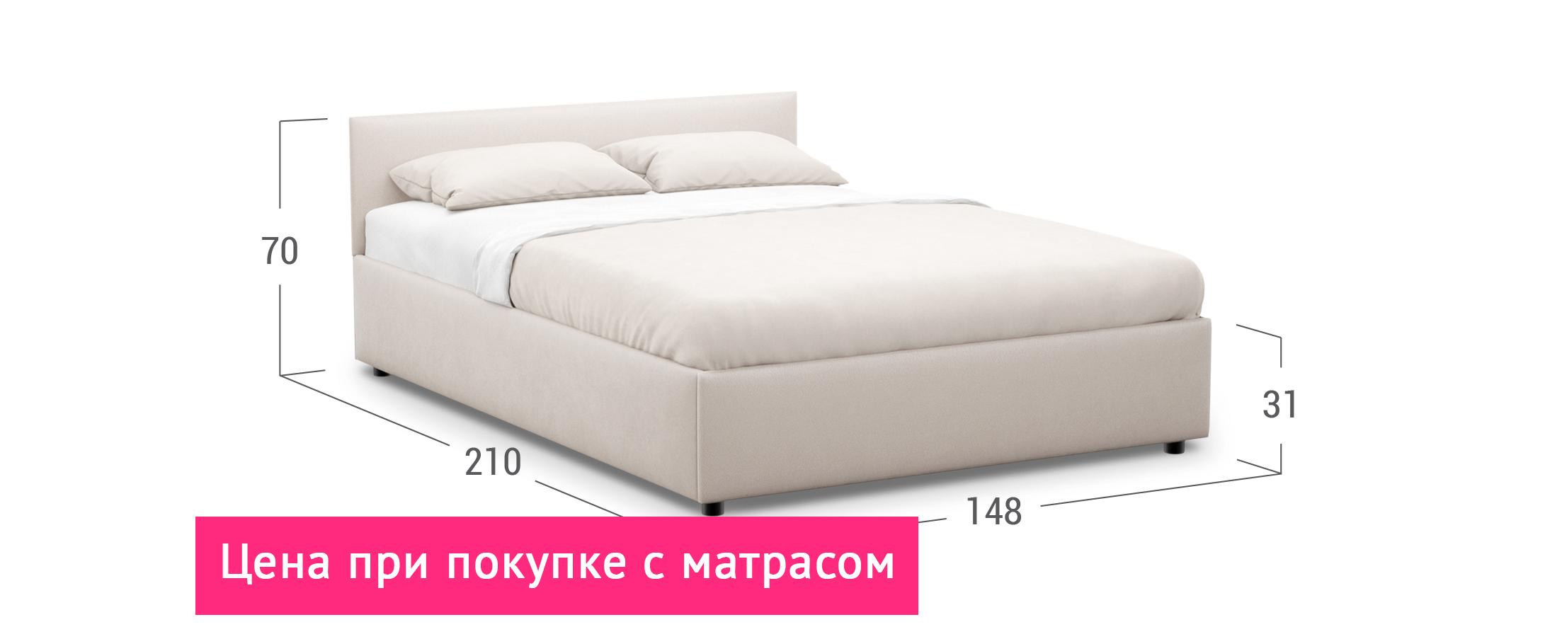 Кровать с основанием 140х200 Prima Classic New бежевого цвета - купить в Москве в интернет-магазине MOON TRADE К002597