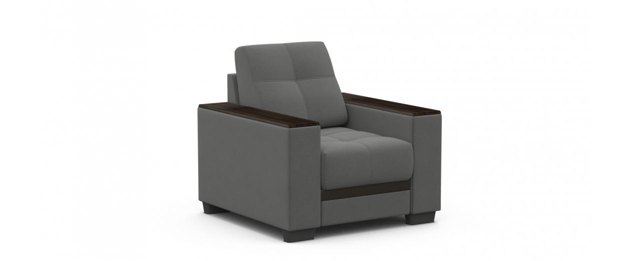 Кресло тканевое Атланта 066Купить серое кресло-кровать Атланта 066. Доставка от 1 дня. Подъём, сборка, вынос упаковки. Гарантия 18 месяцев. Интернет-магазин мебели MOON TRADE.  Артикул: 000908.<br>