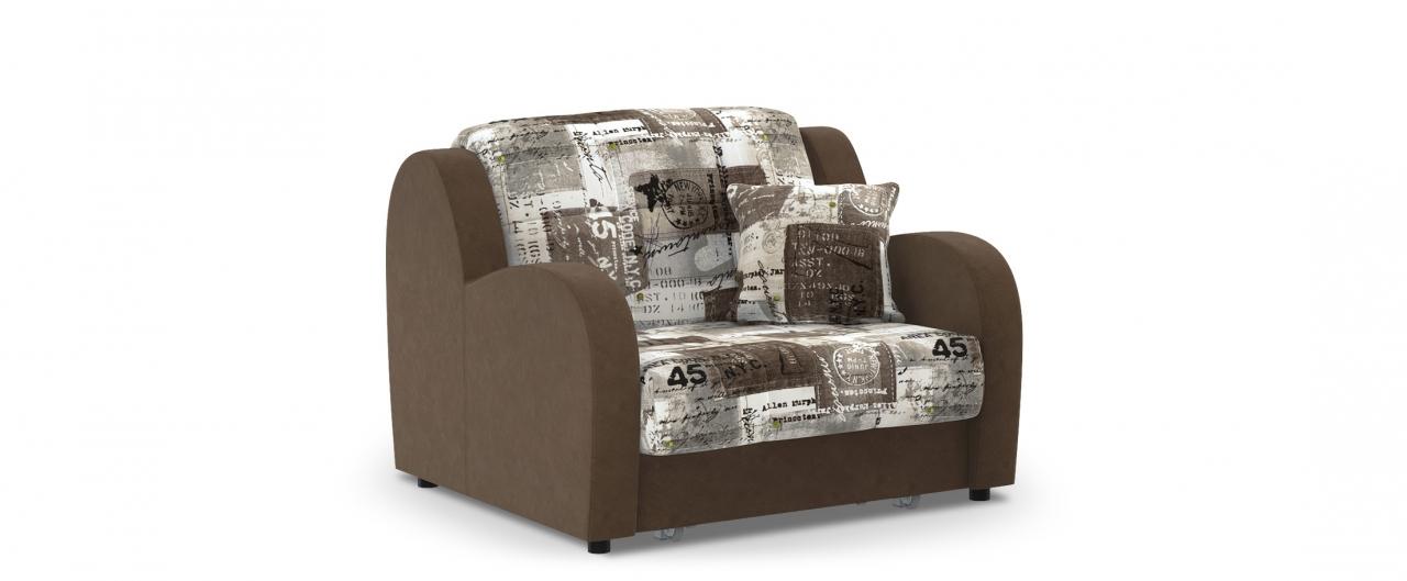 Кресло раскладное Барон 022Купить бежевое кресло-кровать Барон 022. Доставка от 1 дня. Подъём, сборка, вынос упаковки. Гарантия 18 месяцев. Интернет-магазин мебели MOON TRADE. Артикул: 001274<br>