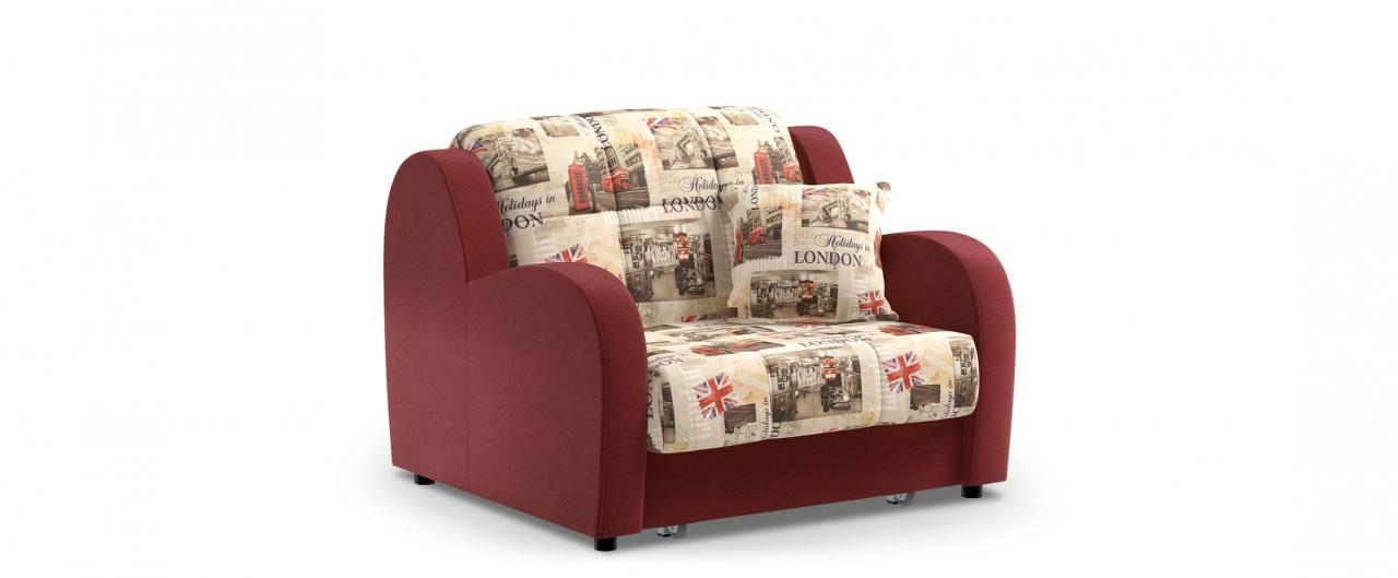 Кресло раскладное Барон 022Купить бордовое кресло-кровать Барон 022. Доставка от 1 дня. Подъём, сборка, вынос упаковки. Гарантия 18 месяцев. Интернет-магазин мебели MOON TRADE. Артикул: 001275<br>