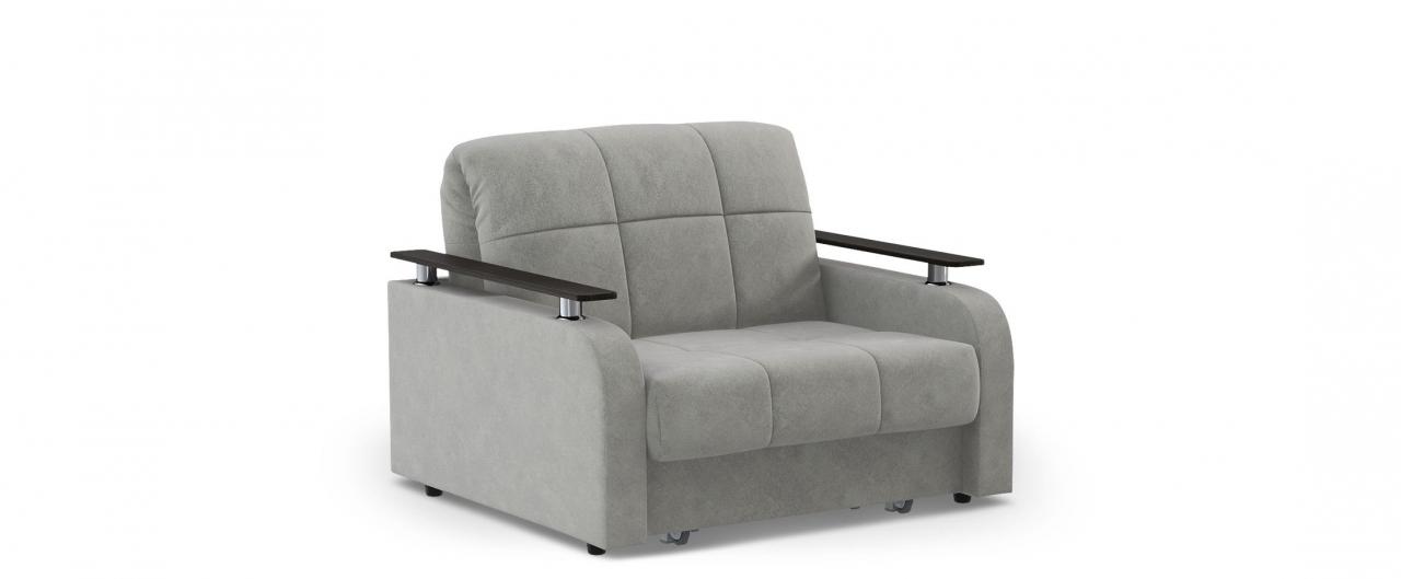 Кресло раскладное Карина 044Купить серое кресло-кровать Карина 044. Доставка от 1 дня. Подъём, сборка, вынос упаковки. Гарантия 18 месяцев. Интернет-магазин мебели MOON TRADE.<br>
