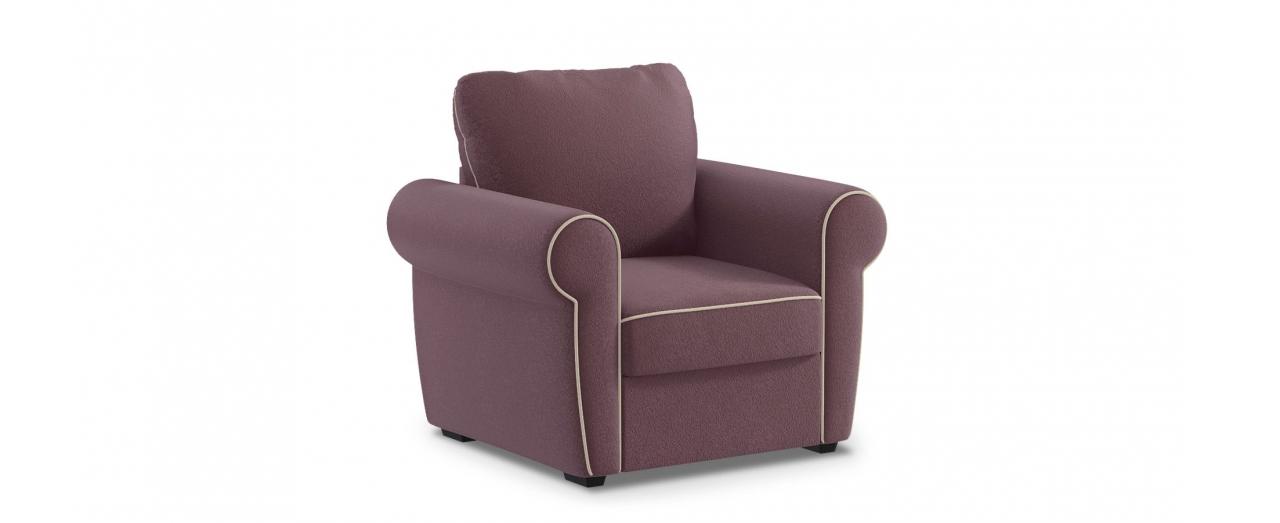 Кресло тканевое Рейн 123Купить фиолетовое кресло Рейн 123. Доставка от 1 дня. Подъём, сборка, вынос упаковки. Гарантия 18 месяцев. Интернет-магазин мебели MOON TRADE.<br>
