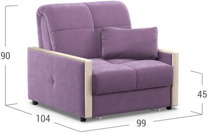 интернет магазин мебели в москве купить недорогую мебель от